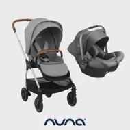 【nuna】Triv嬰兒手推車+PIPA lite提籃汽座-附底座(嬰兒手推車)