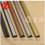 2cm不銹鋼線槽明裝電線防踩耐壓保護槽明線網線裝飾線槽金屬地槽