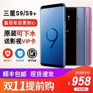 手機 直銷D二手手機三星S9/S9+ 曲屏S10 S8全網通4G美版國行雙卡note9防水4G