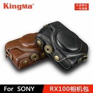 勁碼微單相機包for索尼黑卡3 4 5相機包RX100II RX100M6 M2  M4 M5 WX500 RX100皮套攝影包相機保護套配件