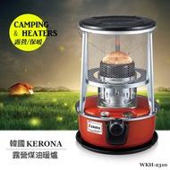 【韓國Kerona】露營煤油暖爐WKH-2310  戶外煤油爐KERONA 煤油暖爐用-燈芯煤油 暖爐 燈芯 棉芯