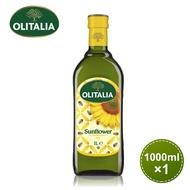 【奧利塔olitalia】葵花油1000ml * 1 瓶 A270002