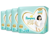 Pampers Premium Care Pants XL 30 X 4 Made in Japan 🇯🇵 (New Packaging)