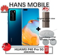 HUAWEI P40 PRO (5G) - HANS MOBILE - D.S.BLUE/B.GOLD/S.FROST - 8GB/256GB - 2 YEARS WARRANTY