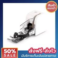 ตีนผีเย็บริมผ้าแบบจักรโพ้ง ตัดขอบผ้าได้ (overlock presser foot) จักรกระเป๋าหิ้ว สินค้าพร้อมส่งจากไทย