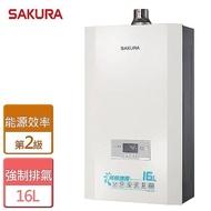 【SAKURA 櫻花】渦輪增壓熱水器(DH-1693C)
