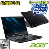【記憶體升級特仕版】ACER宏碁 Predator PH315-53-79EB (i7-10750H/16G+16G/512G SSD/RTX 2060 6G/15.6 IPS 144 HZ )