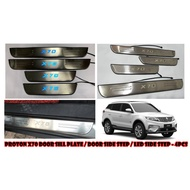 Proton X70 Side Steel Plate/Door Side Step with LED