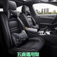 現貨🔥汽車座椅套全包豐田Altis RAV4 Camry VIOS本田CRV Fit 座墊四季全皮/冰絲車套座套坐墊