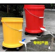 #新款#食品級加厚塑膠桶帶水龍頭水嘴家用圓形大水桶20L升塑膠桶帶輪子