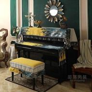 鋼琴布 鋼琴罩全罩高檔北歐鋼琴凳套罩現代簡約蓋布輕奢半罩立式防塵琴罩