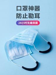 口罩掛繩 防痛防勒耳朵口罩神器帶口罩護耳掛頭式頭戴式掛鉤調節扣掛繩兒童【HZL1221】