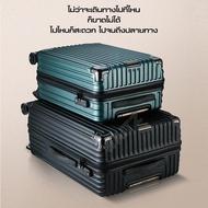 กระเป๋าเดินทางล้อลาก 20/24 นิ้ว กระเป๋าเดินทางขนาด24นิ้ว ตัวกระเป๋ากันน้ำ กระเป๋าเดินทางล้อลาก กระเป๋าลาก กระเป๋า