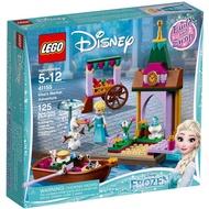 "||高雄 宅媽|樂高 積木|| LEGO""41155"" Elsa's Market Adventure"