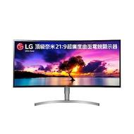 LG 38WK95C 21:9 UltraWide 38型 IPS電競電腦螢幕