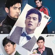 Jay Chou Poster Wallpaper 8 111