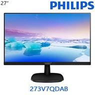 PHILIPS 273V7QDAB 27型 IPS/1920x1080/1千萬:1/1A1D1H/內建喇叭/可壁掛