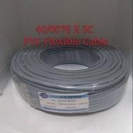 100% Pure Copper Wire 40/0076mm X 3C PVC Flexible Cable ( Per Meter )
