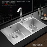 水槽 德國加厚手工水槽雙槽304不銹鋼水槽廚房洗菜盆洗碗池套餐臺下盆 第六空間 MKS