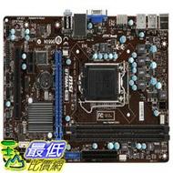 [美國直購 ShopUSA] MSI 主機板 LGA1155/Intel B75/DDR3/SATA3 and USB 3.0/A and GbE/MicroATX Motherboard B75MA-E33 by MSI Computer Corp. $2703