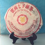中茶黃印/生茶