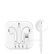加利王WUW iPhone Lightning 8pin 線控高清耳麥 3D立體聲環繞音效耳機(R83)