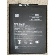 2019製造 小米 MAX/MAX2 電池 附贈工具組