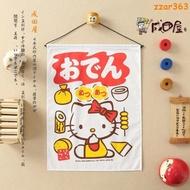日本 壽司店裝飾 掛飾掛旗/掛布/布簾/招財貓 hello kitty 關東煮