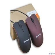 【現貨免運】💐🌸【優質磨砂2送1】Lenovo聯想M20有線USB筆記本臺式電腦通用 滑鼠