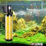 濾水器魚池過濾器大型魚缸過濾桶錦鯉池凈化器水池循環設備過濾繫統 萌萌小寵