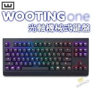 Wooting One 80%光軸機械式鍵盤 軸中文RGB 硬派精璽