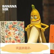 Banana.Sir 香蕉先生 🍌 邪惡的香蕉模型 洗髮精 🙈