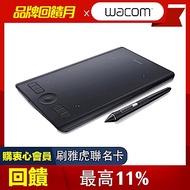 (福利品)Wacom Intuos Pro Small 專業繪圖板(PTH-460/K0-C)