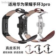 ∏適用華為手環3pro/4Pro真皮蝴蝶扣表帶智能運動手表替換帶卡扣版