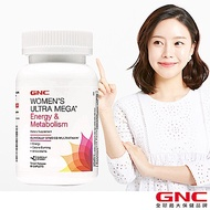 GNC健安喜 勁能優卓美佳食品錠 90錠(女性綜合維他命加強版/維生素C/綠咖啡萃取)