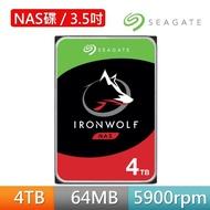 【SEAGATE 希捷】那嘶狼IronWolf 4TB 3.5吋 NAS專用硬碟(ST4000VN008)