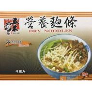 五木 經濟包營養麵 4包入 共5公斤 wu-mu enriched noodles