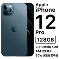 【南紡購物中心】Apple iPhone 12 Pro 128G 太平洋藍色(iPhone 12)