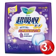 蕾妮亞 淨吸柔護超吸收夜用褲型衛生棉 (5片x3包)