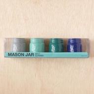現貨 美國Mason Jar 迷你四色梅森杯梅森罐 urban outfitters