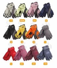 【露營趣】SNOW TRAVEL AR-1 防水羽毛手套 羽絨手套 保暖手套 另有雙色兒童手套
