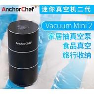 AnchorChef迷你抽真空機電動抽氣泵棉被收納旅行壓縮袋Vago Pacum