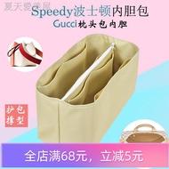 ✽﹉speedy25/30內膽包枕頭包包中包 整理包收納袋中袋內袋撐包內包
