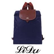 【LiDu代購】LONGCHAMP 1699 089 837 女士可折疊織物後背包