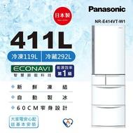 【Panasonic 國際牌】411公升一級能效五門變頻冰箱-晶鑽白(NR-E414VT-W1)
