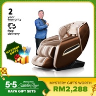 [FREE Shipping] GINTELL DéSpace Star-X Massage Chair with AI Senses (New Arrival) **FREE Mystery Gift Worth RM2,288**