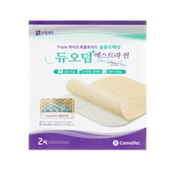 ConvaTec Duoderm Extra Thin CGF Dressing 1 box 2 pack (4 in. x 4 in. / 10cm x 10cm)