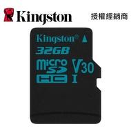金士頓 Kingston 記憶卡 Canvas Micro SD C10 U3 U1 32G 小卡 SDCG2/32GB