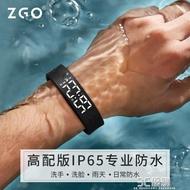 led智慧手環手錶多功能男女學生防水運動簡約兒童電子表震動鬧鐘