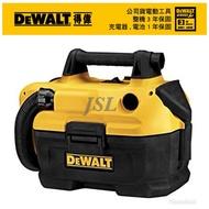 {JSL} DEWALT 得偉 DCV580 18/20V Max充電式乾濕兩用吸塵器